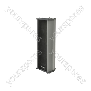 Heavy duty column speaker, 100V line, 15W rms